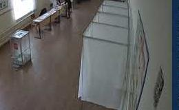 Embedded thumbnail for Precinct Election Commission №57
